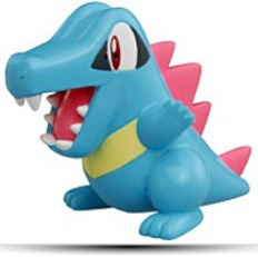 Buy Now Pokemon Monster Collection M Figure