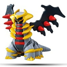 Buy Now Takaratomy Giratina