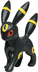 pokemon black white takaratomy figure umbreonblacky